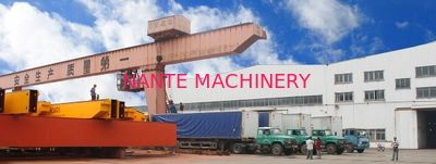 Shaoxing Nante Lifting Eqiupment Co.,Ltd.